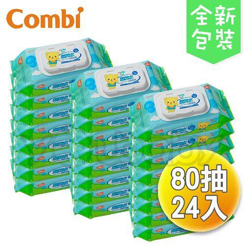 康貝Combi Kuma Kun 超純水嬰兒柔濕巾/濕巾(箱購80抽x24包)