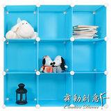 【舞動創意】濃情馬卡龍系列-百變9格收納櫃-33片-藍莓起司