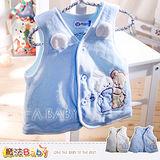 魔法Baby~百貨專櫃正品~細雪絨厚款鋪棉背心外套~藍.黃~男女童裝~k30440
