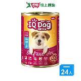 IQ Dog狗罐頭-牛肉風味+米400g*24