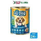 IQ Dog狗罐頭-雞肉+米口味400g*24