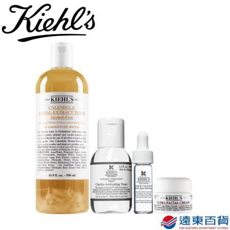 【官方直營】KIEHL's金盞花植物精華化妝水500ML