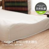 【LAMINA】舒眠功學乳膠枕(童枕)