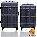 Gate9 經典蘇格蘭紋系列28+24吋輕硬殼行李箱組