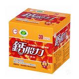 台糖 鈣股力2盒(30包/盒)