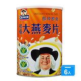 桂格即食大燕麥片1100G*6