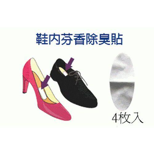 【PS Mall】鞋內芳香除臭貼 減少鞋內臭味產生 保持芳香 _3入( S100 )