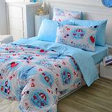 義大利Fancy Belle《情定巴黎》加大四件式舖棉兩用被床包組