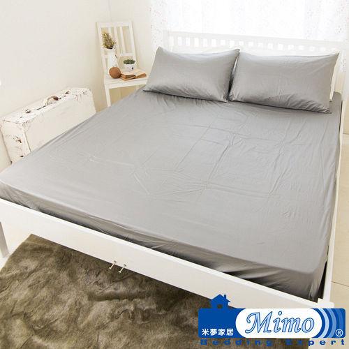 【米夢家居】台灣製造-100%精梳純棉雙人床包三件組(典雅灰)