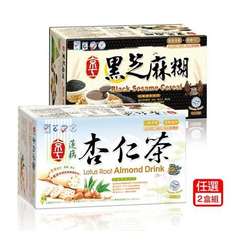 京工 蔬菜養生湯 30+10入組