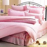 【享夢城堡】HELLO KITTY優雅緹花系列-雙人純棉六件式床罩組
