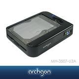 archgon亞齊慷 MH-3507-U3A 水平式可堆疊硬碟外接座/支援2.5吋與3.5吋SATA I/II/III硬碟