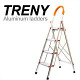 TRENY 加寬鋁製四階扶手梯-4649