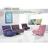 【顛覆設計】時尚設計感舒適和室椅(六種款式可選)