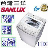 【台灣三洋 SANLUX】11公斤單槽洗衣機 ASW-110HTB