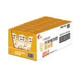 光泉醇米漿200ml*24入/箱