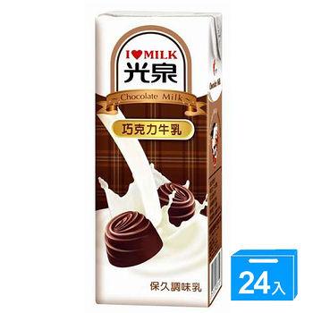 光泉巧克力牛乳200ML*24