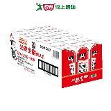 光泉全脂牛乳200ml*24入/箱