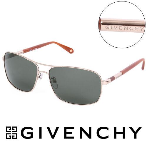 GIVENCHY 法國魅力紀梵希都會玩酷飛行員復古太陽眼鏡(橘) GISGV41108FE