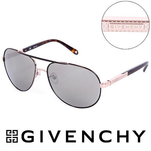 GIVENCHY 法國魅力紀梵希藝術幾何格紋美型經典飛行員太陽眼鏡(黑/棕) GISGV4568NSX