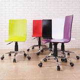 大白熊鐵腳PU輪時尚辦公椅/電腦椅(5色)