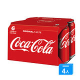 可口可樂易開罐330ml*24入/箱