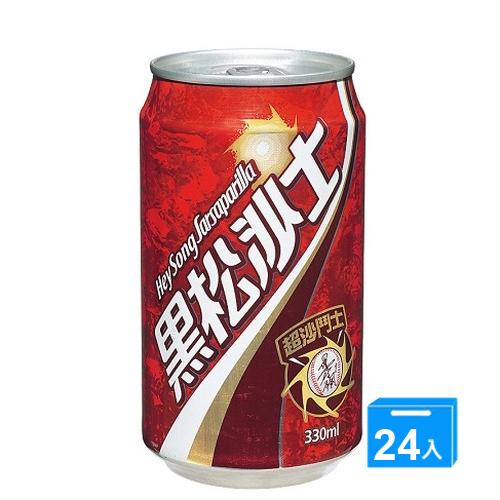 黑松沙士易開罐330ml*24