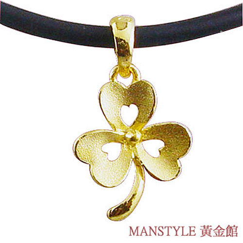 Manstyle「好運到」黃金墜 (約0.22錢)