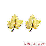 Manstyle「楓葉情」黃金耳環 (約0.27錢)