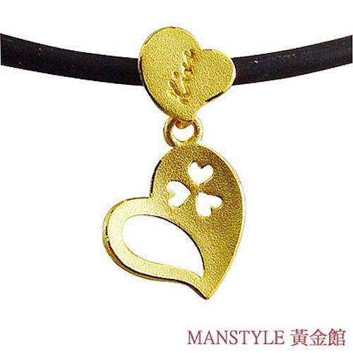 Manstyle「幸運Kiss」黃金墜 (約0.31錢)