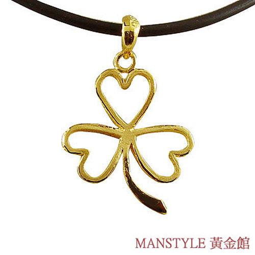 Manstyle「幸福花」黃金墜 (約0.44錢)