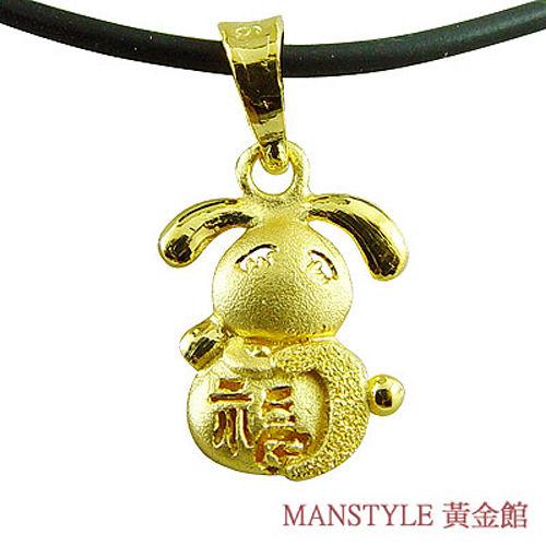 Manstyle「好福氣」黃金墜 (約0.45錢)
