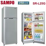 [促銷] SAMPO聲寶 250公升定頻雙門冰箱 SR-L25G(S2)璀璨銀 含基本安裝