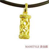 Manstyle「點亮愛情」黃金墜 (約0.49錢)
