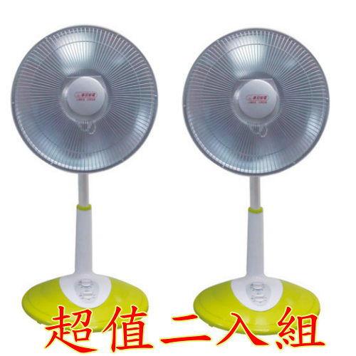 【超值二入組】華冠14吋定時鹵素燈桌立式電暖器 CT-1428T