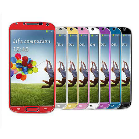 SKINPLAYER Aluminize 鋁框鏡面保護貼 for Galaxy S4 I9500