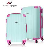 【法國 奧莉薇閣】繽紛系20+28吋二件組彩妝玩色風輕量行李箱