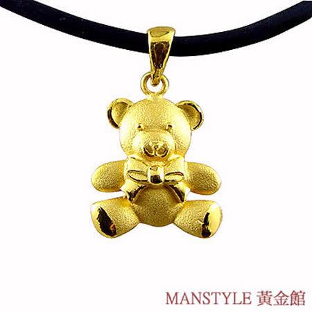 Manstyle「紳士熊」黃金墜 (約0.69錢)