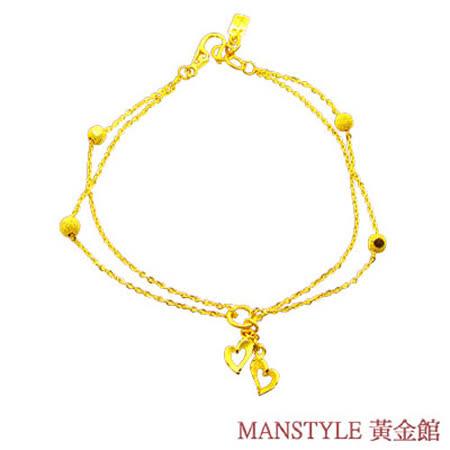 Manstyle 黃金手鍊 最初的愛情 (約1.09錢)