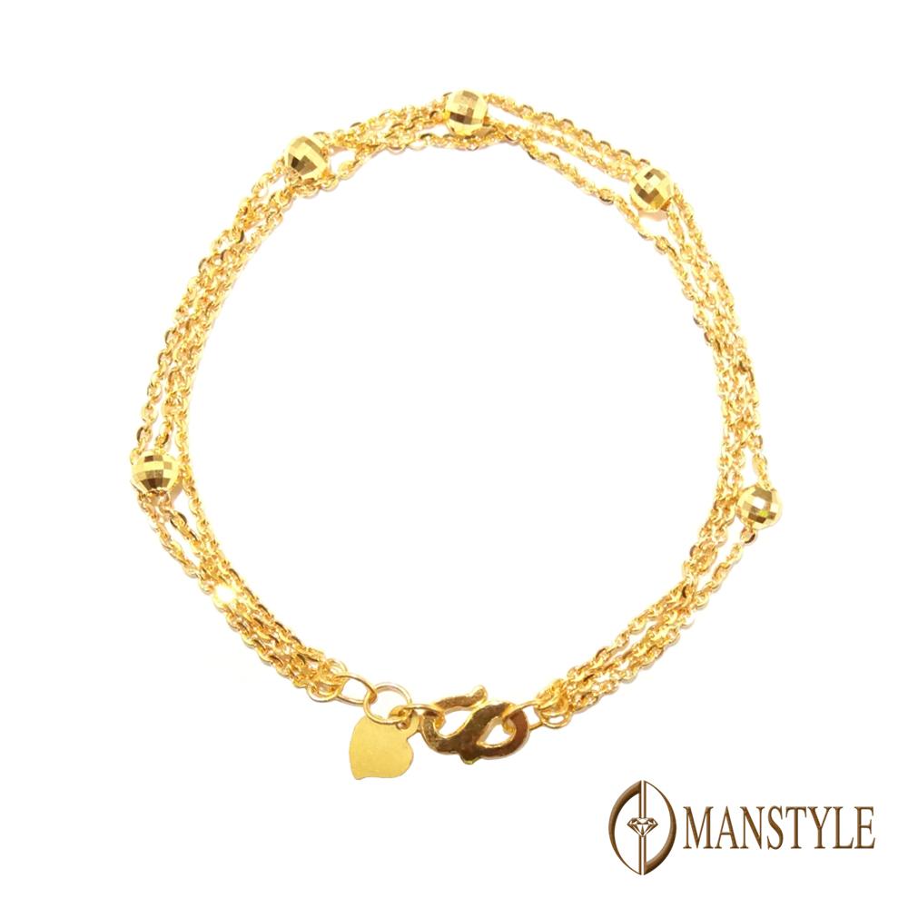 Manstyle「浪濤情緣」黃金手鍊 (約1.61錢)