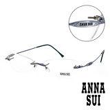 Anna Sui 日本安娜蘇 簡單無框金屬造型平光眼鏡(銀) AS02003