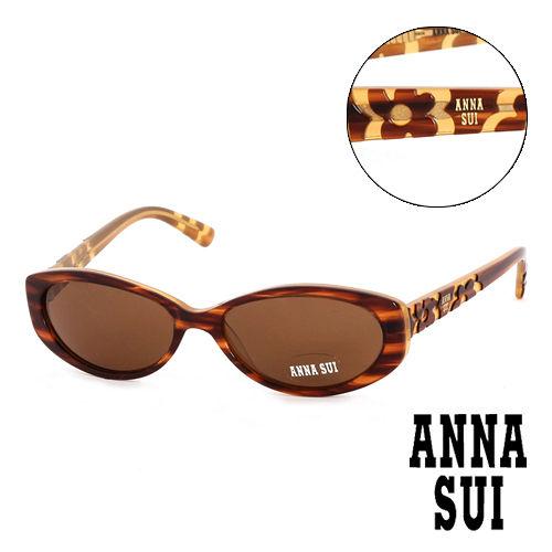 Anna Sui 日本安娜蘇 復古雕刻造型太陽眼鏡(咖啡) AS62701