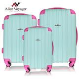 法國奧莉薇閣 20+24+28吋三件組行李箱 ABS輕量硬殼旅行箱 繽紛彩妝系列(薄荷綠)