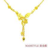 Manstyle「馨香花語」黃金小套鍊 (約2.38錢)