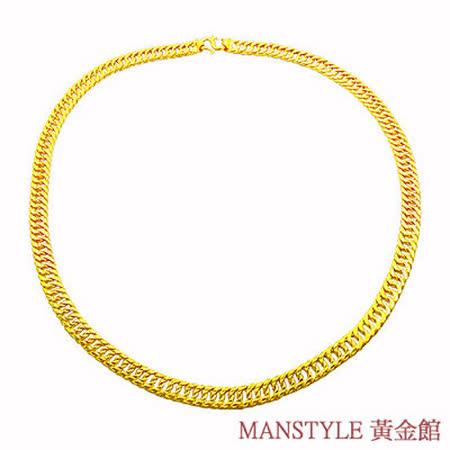 「雙繕」黃金項鍊  (約8.17錢)