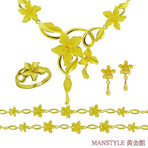 Manstyle「花田喜事」黃金套組 (約13.55錢)