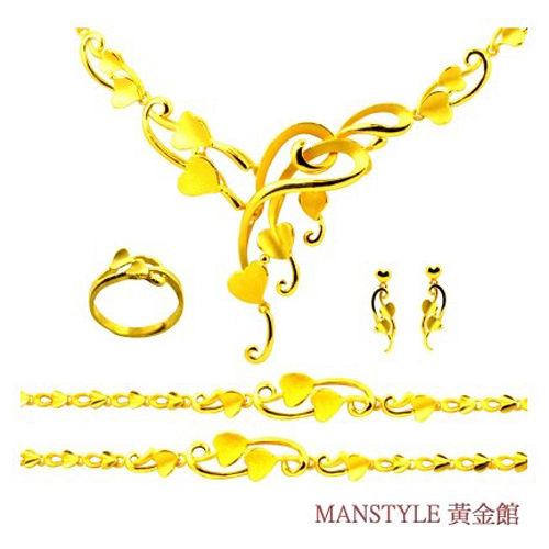 Manstyle「幸福時刻」黃金套組 (約14.37錢)