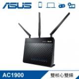 ASUS華碩 RT-AC68U 雙頻無線 AC1900 Gigabit 無線路由器