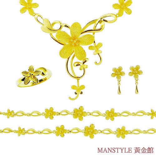 Manstyle「幸福花嫁」黃金套組 (約18.95錢)