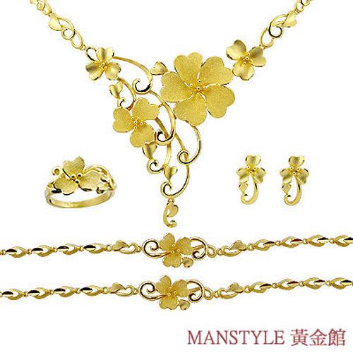 Manstyle「幸運甜心」黃金套組 (約20.09錢)